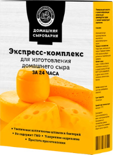 домашний сыр из топленого молока